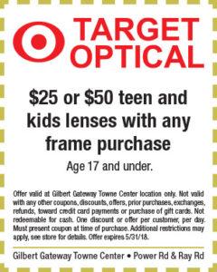 Target Optical Spring Coupon