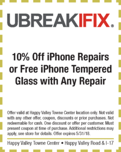 ubreakifix Spring Coupon